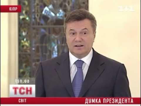 Янукович положительно оценил проведение выборов