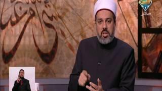 أمين الفتوى يوضح قول باطل فى كيفية قضاء الفوائت من الصلوات.. فيديو