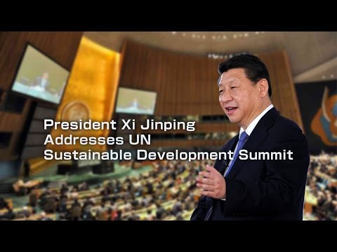 President Xi Jinping Addresses UN Sustainable Development Summit 习近平在联合国发展峰会上的讲话