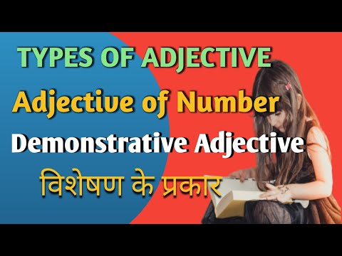 Types of adjective| Adjective of Number & Demonstrative Adjective in Hindi | Parts of speech