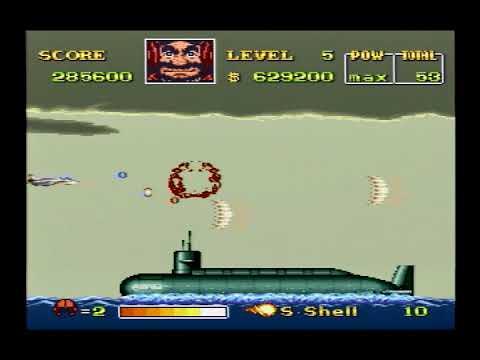 【エリア88】難易度GAMERをプレイ!~原潜シーベット~