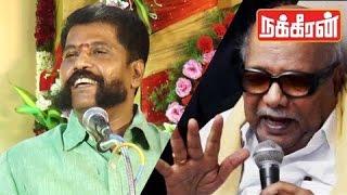 Nakkheeran Gopal Speech : Vijayakanth never read newspapers | Kalaignar Birthday Special