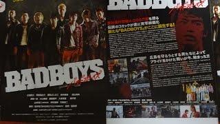 BADBOYS B 2011 映画チラシ 2011年3月26日公開 シェアOK お気軽に 【映...