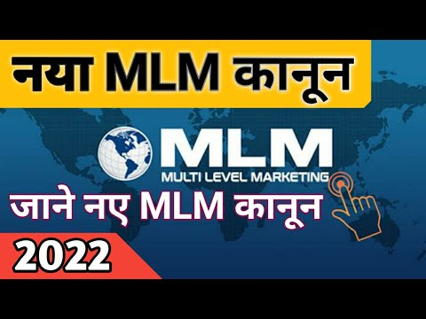 New MLM/Direct Selling Guidelines 2018 by Indian Government