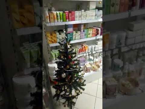 Магазин косметики BodyLike, г. Люберцы Новорязанское шоссе 1А ТЦ Колибри 2 этаж.
