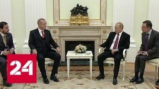 Лидер Путина 2019 Факты: 24 Турция. Русская Встреча в | смотреть новости политики в россии и мире се