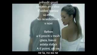 Lepestkami Slez Lyrics (English sub)