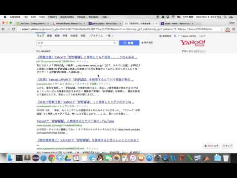 What happened to Yahoo Japan today? LOL