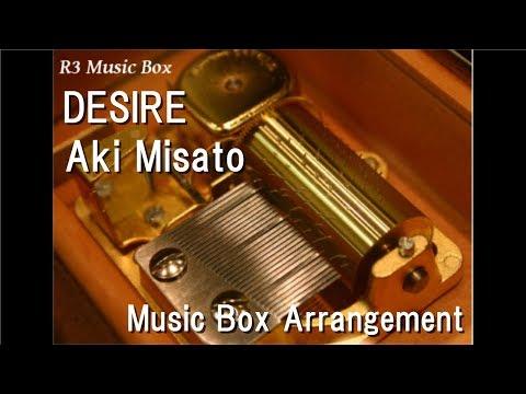 DESIRE/Aki Misato [Music Box] (PC Game
