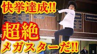 羽生結弦がとんでもない快挙を達成した!!王者はアスリートでありながらもアイドルを超えた超絶メガスターだ!!快挙達成の真の理由が凄かった!!#yuzuruhanyu 羽生結弦 検索動画 2