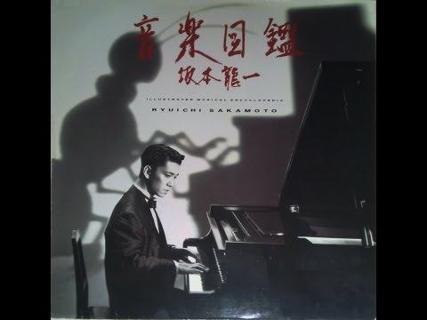 Ryuichi Sakamoto_音楽図鑑 Illustrated Musical Encyclopedia (Album) 1986