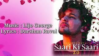 Saari ki saari English translation with lyrics ||Darshan  Raval||💙