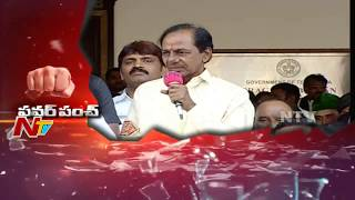 KCR Sensational Comments on Indian Politics || Power Punch || NTV