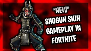 *NEW* SHOGUN SKIN IN FORTNITE - FORTNITE STREAM - SUB GOAL 1.7K