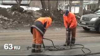 Автоновости Самары: дорог не будет(http://doroga63.ru/text/today/505554.html Около 90% самарских дорог требуют капитального ремонта. Однако власти по-прежнем..., 2012-04-09T16:53:49.000Z)