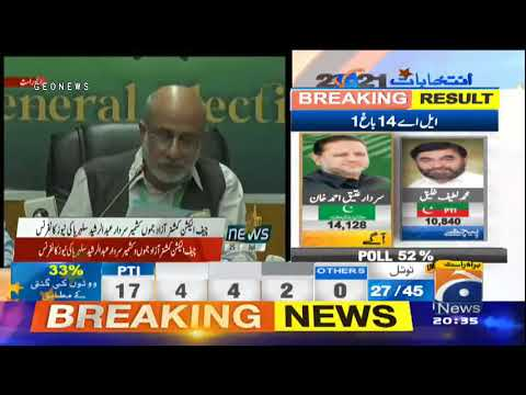 Latest Election Results Update - Chief Election Commissioner AJK Press Conference