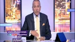 أحمد موسى يطالب مصر والدول العربية بقطع العلاقات مع تركيا .. فيديو