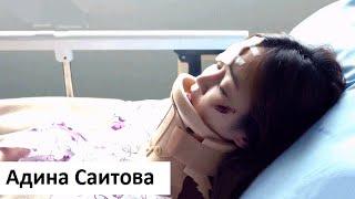 Клип на дорам - Девочка
