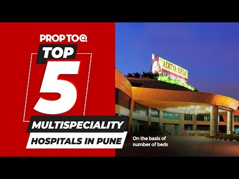 Top 5 Hospitals in Pune | On the basis of number of beds