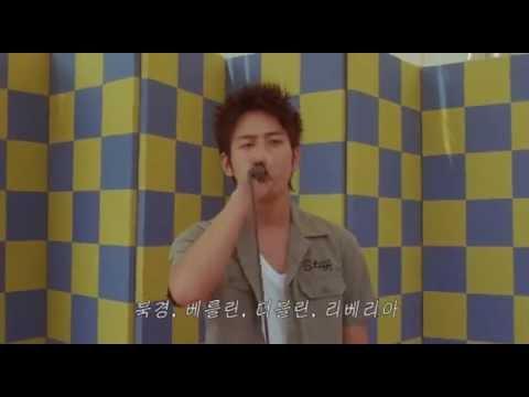 Asia no Junshin karaoke scene from Boat
