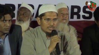 Ayaz Bastavi TILAWAT, Sakinaka Mushaira, Org. RIZWAN KHAN, 22/01/2016, Mushaira Media