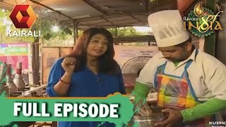Flavours of India | 29/05/16 Ameena Puttukada