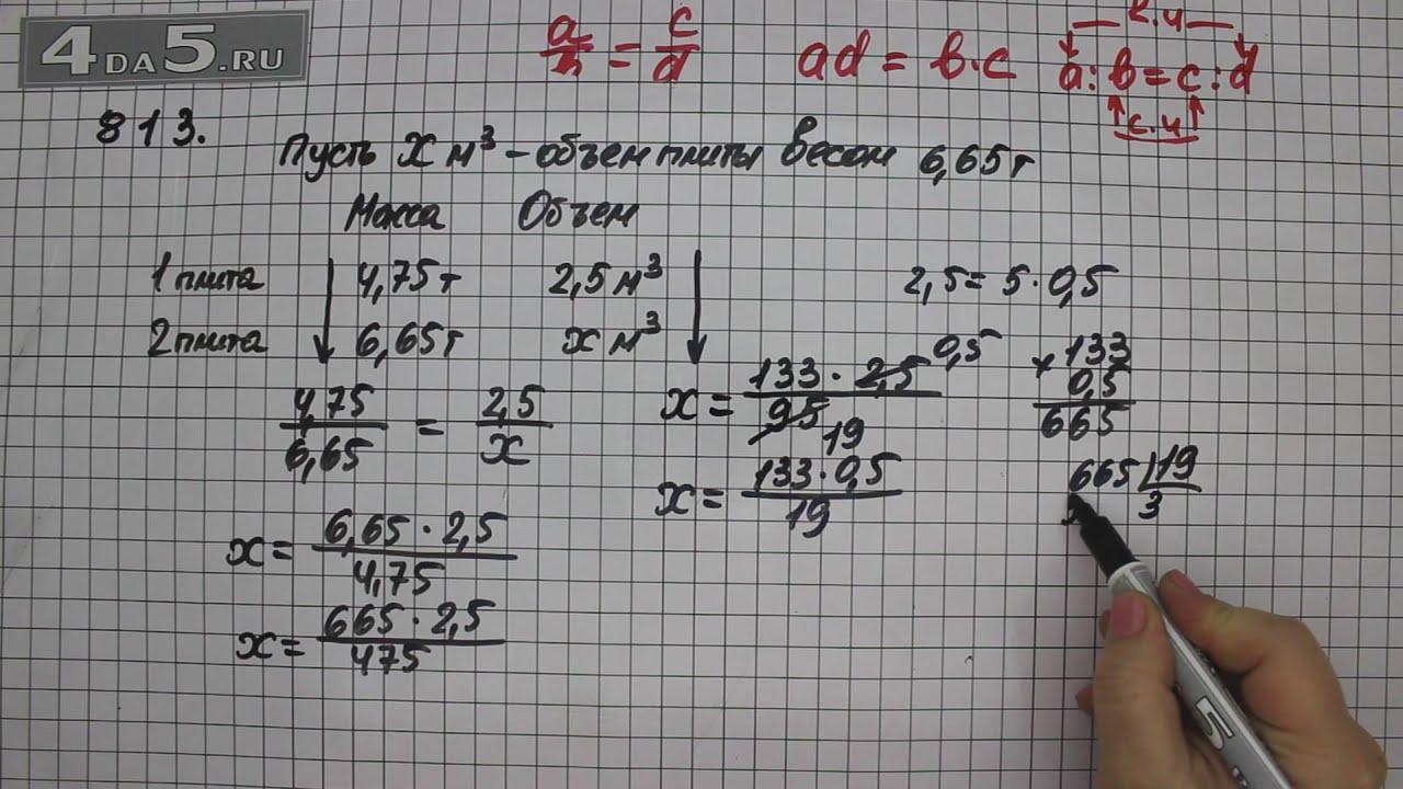 алгебра 8 класс задачи на повторение решение