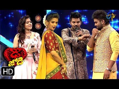 Dhee Jodi | 16th January 2019 | Full Episode | ETV Telugu