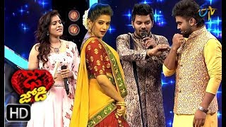Intro | Dhee Jodi | 16th January 2019 | ETV Telugu
