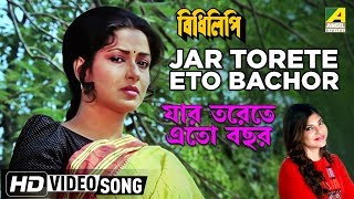 Jar Torete Eto Bachor | Bidhilipi | Bengali Movie Song | Alka Yagnik