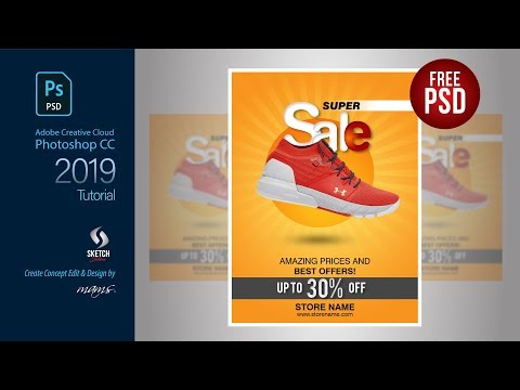 Shoes Company Poster Design in Photoshop CC | Sketch Station thumbnail