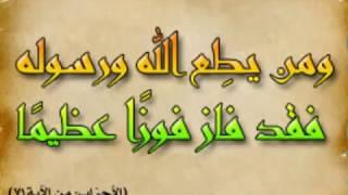 Grand Fatwa in English: Reality of Saudi Moonsighting by Mufti Ebrahim Desai (D.B)