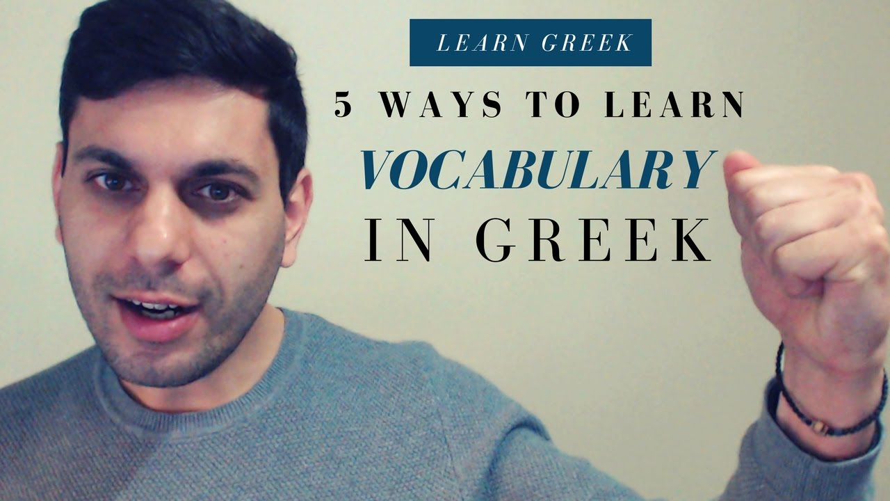 5 ways to learn vocabulary in Greek! 💡(with subtitles)
