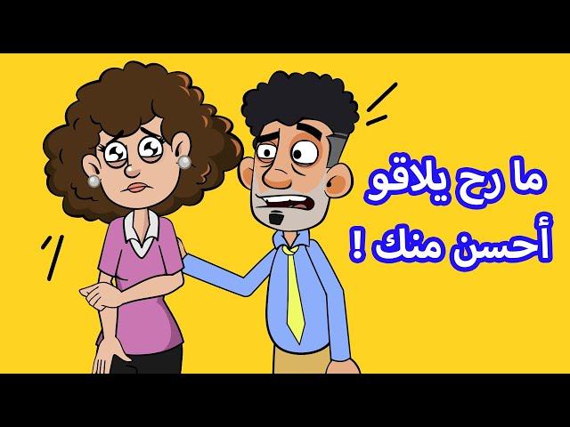 حياة عيلتنا: مش عاجبنا العجب