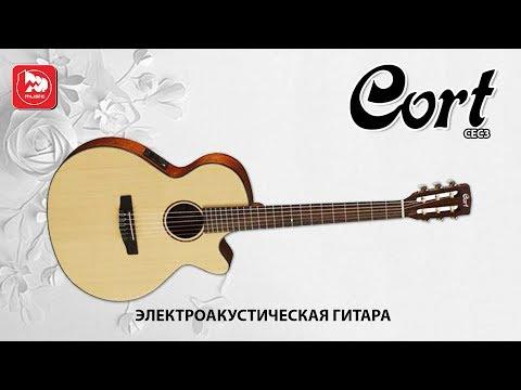 CORT CEC3 - гитара  с нейлоновыми струнами и подключением