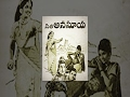 Sati Anasuya - Full Length Telugu Movie    NTR, Anjali Devi    K B Nagabhusanam