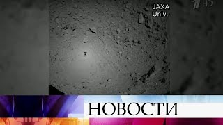 Ученые ждут новых открытий после посадки японского зонда на астероид Рюгу.
