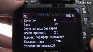 Обзор зеркального фотоаппарата Canon EOS 550D(Видеообзор зеркального фотоаппарата Canon EOS 550D Смотреть обзоры других фотоаппаратов: http://www.youtube.com/playlist?list=PL70E..., 2011-02-07T14:28:49.000Z)