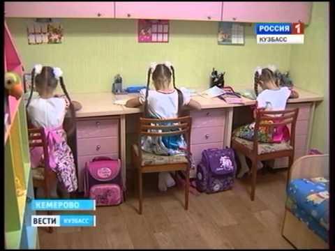 В Кузбассе выдают «хлебные»