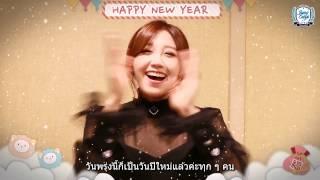 [ซับไทย]Apink Eunji - 2015 Happy New Year message