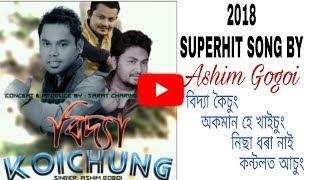 New Assamese song||Biddya koichung||Ashim gogoi||