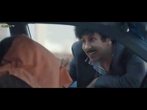 Download Arabic movie - Hani Ramzy
