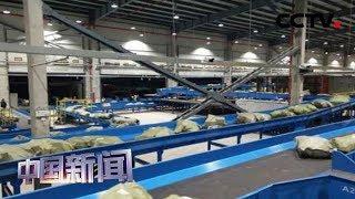 [中国新闻] 国家邮政局发布6月快递发展指数 | CCTV中文国际