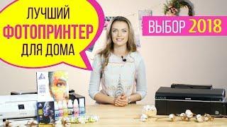 видео Цветные МФУ
