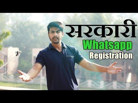 Whatsapp Govt. Register Karana Padega ? | Whatsapp Group Registration & Updates