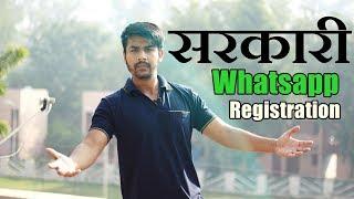 Whatsapp Govt. Register Karana Padega ?   Whatsapp Group Registration & Updates