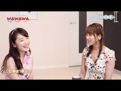 SDN48時代もセクシーは苦手だった!?「穐田和恵の Wa Wa Wa Room #8」(ゲスト:小原春香)