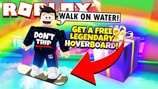 How to Get a FREE HOVERBOARD in Adopt Me! NEW Adopt Me Gifts Update (Roblox)