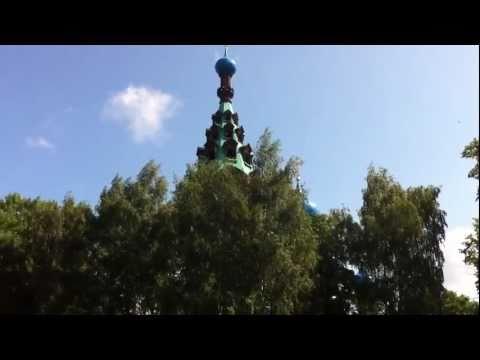 Русская Православная Церковь Московский Патриархат Главная
