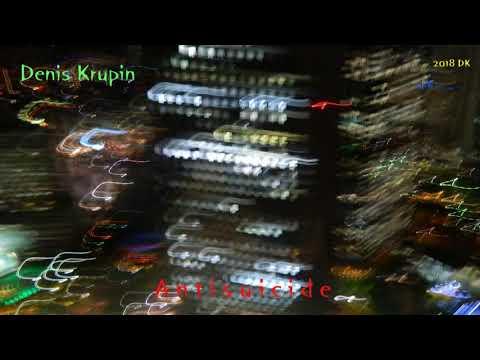 Denis Krupin - Antisuicide (Full album) 2018 jazz-rock,prog-fusion